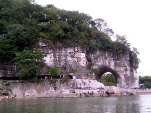 Elephant Trunk Hill Guilin