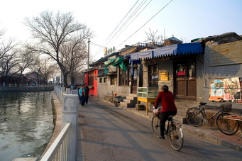 Hutong Area in Beijing