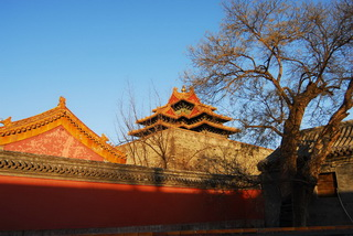 The Imperial Palace of China