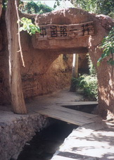 Karez Well Turpan