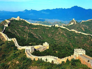 Great Wall of China,Beijing