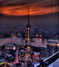 Shanghai Townscape,China