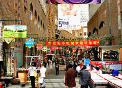Local Bazar in Urumqi,Xinjiang