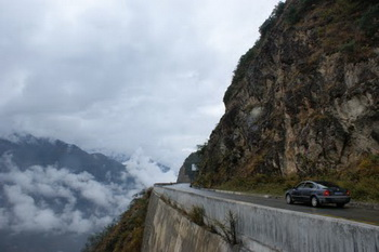 Sichuan - Tibet Highway at Mt.ErlangShan