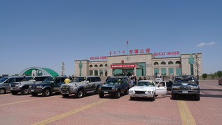 Chinese Customs Vehicle Declaration at Erenhot,Inner Mongolia