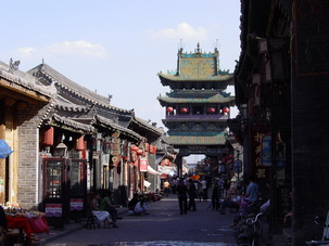 Pingyao Ancient Town,Central China