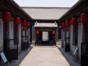 Red Lanterns,Pingyao,Shanxi Province