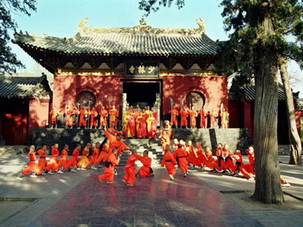 Shaolin Temple,Dengfeng,Central China