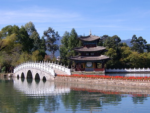 Black Dragon Pool,Lijiang,Yunnan