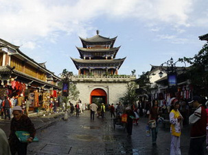 Ancient Town of Dali,home to the Bai People in Yunnan