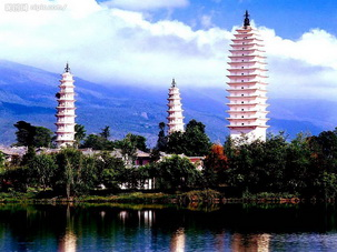 Three Pagoda Temple,Dali,Yunnan