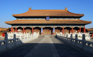 The Forbidden City,Beijing