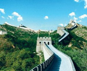 the Great Wall of China at Badaling