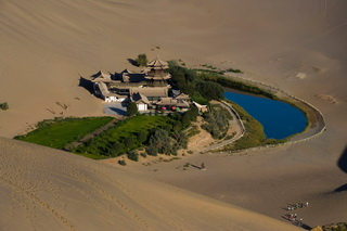 Crescent Moon Spring,Dunhuang,China