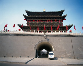 Ancient City Wall,Xian,China