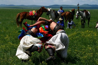 Mongolian Ethnic Minority,China