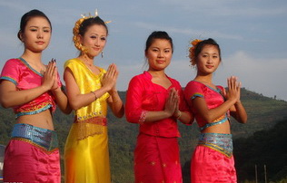 Dai ethnic group in Yunnan