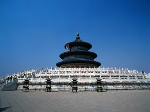 Temple of Heaven,Beijing,China