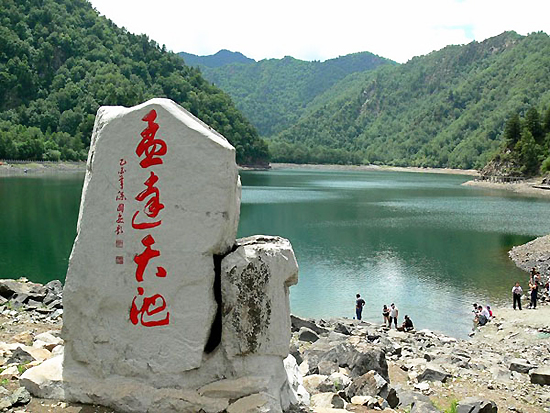 Mengda Nature Reserve, one of the 'top 10 attractions in Qinghai, China' by China.org.cn.