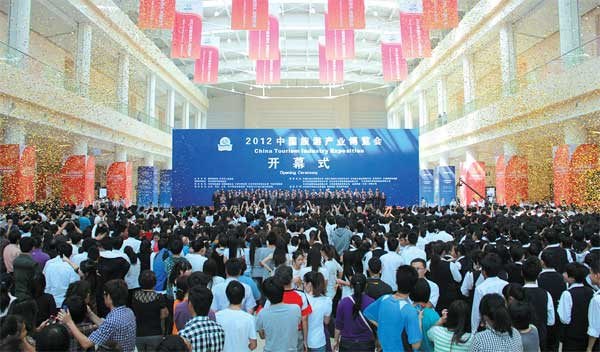 The venue of the China Tourism Industries Expo, which is set to run from Sept. 5 to 8. It will showcase the latest achievements in tourism equipment and products.