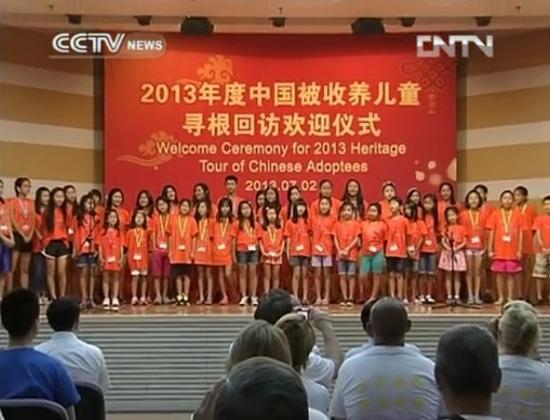 The Ministry of Civil Affairs has held a ceremony to welcome a group of Chinese children adopted by American parents back to China.