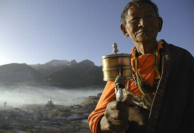 Tibetan people,Tibet Travel,Tibet Tour