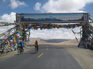 Cyclists' Tibet - Biking from Lhasa to Kathmandu