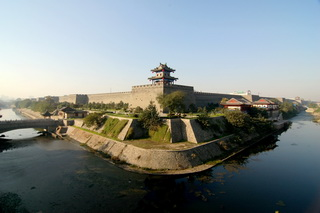 Xian Old City Wall