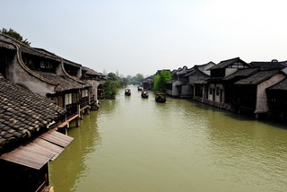 Wuzhen Watertown