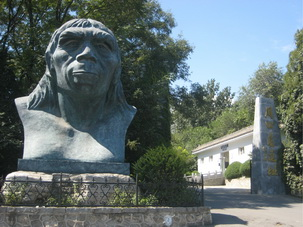 Peking Man Site at Zhoukoudian