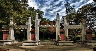 The Ming Tomb of Nanjing
